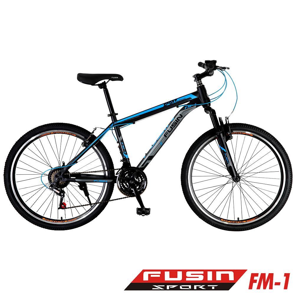 【FUSIN】FM-1 26吋高碳鋼V夾搭配無定位21速登山車(DIY組裝版本)