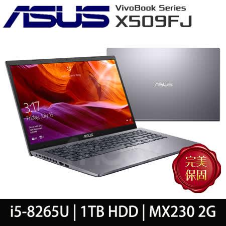 華碩 八代i5/FHD 1TB/2G獨顯效能筆電
