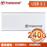 Transcend 創見 ESD240C 240G USB 3.1 外接SSD固態硬碟