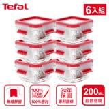 Tefal法國特福 德國EMSA 無縫膠圈耐熱玻璃保鮮盒 200ML(6入組)(100%密封防漏)