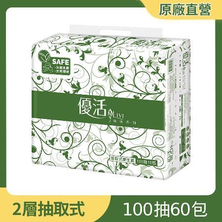 優活 抽取式衛生紙100抽X60包