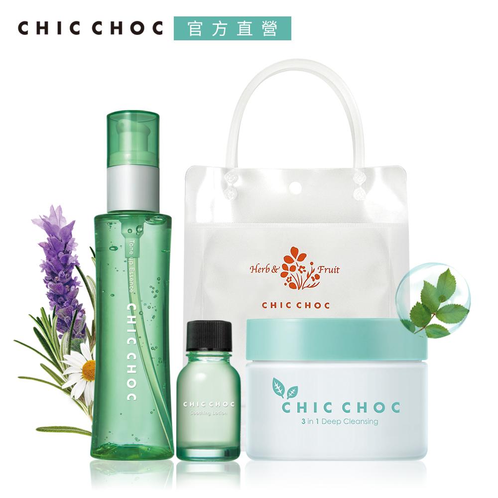 CHIC CHOC  植萃夏日清爽保養組