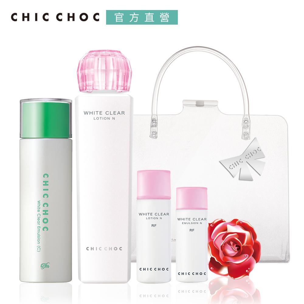 CHIC CHOC 盛夏亮白優惠組