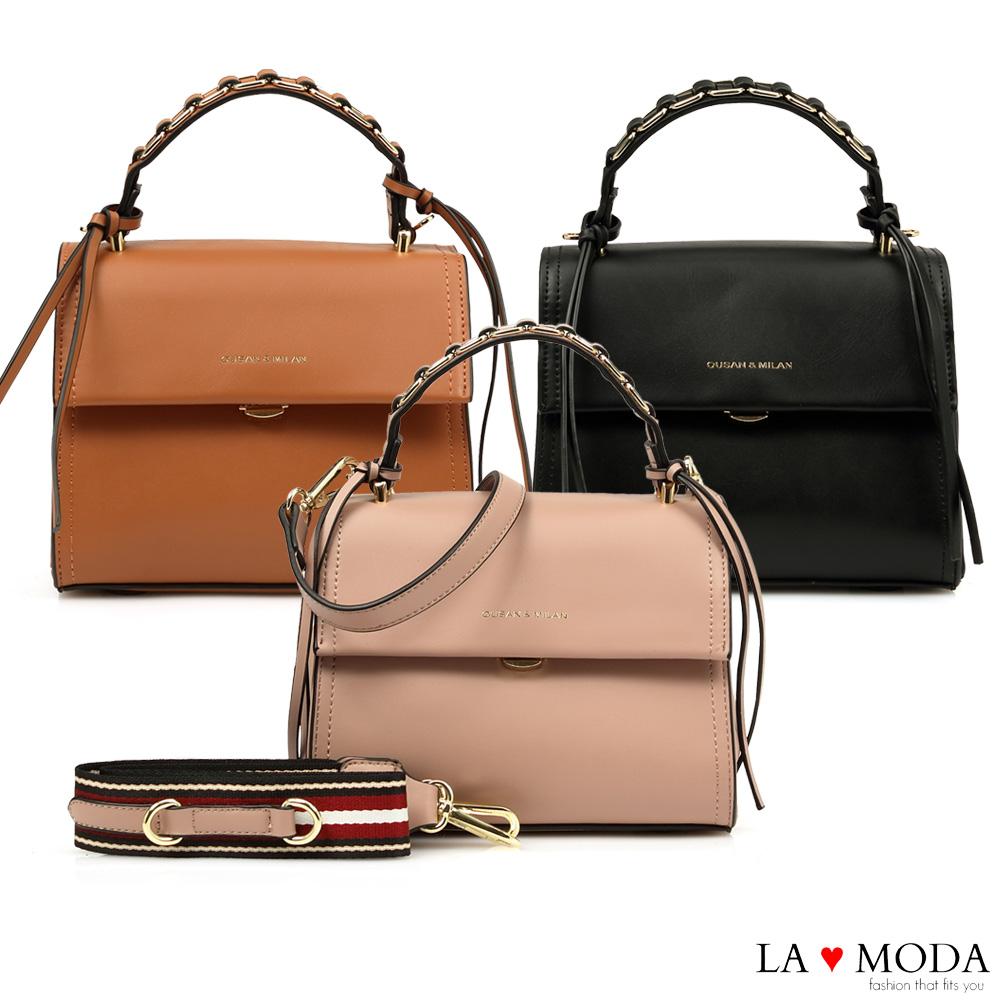 La Moda 設計師款多背法大容量肩背斜背方包(共3色)
