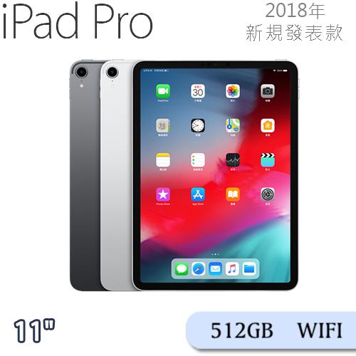 Apple iPad Pro 11吋 Wi-Fi 512GB 平板電腦(2018) MTXT2TA,MTXU2TA