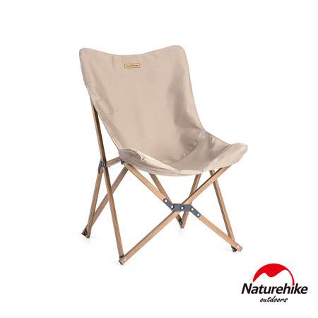 Naturehike 便攜式可拆卸蝴蝶椅