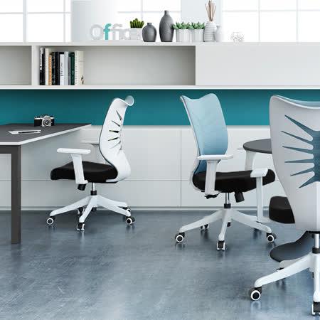 魚骨簍空設計 人體工學辦公椅