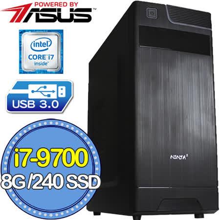 華碩平台i7八核SSD  240G效能電腦