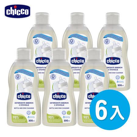 chicco 奶瓶食器清潔劑6入