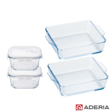 日本ADERIA 微波玻璃烤盤2入組