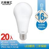 【太星電工】16W超節能LED燈泡/白光(20入) A816W*20.