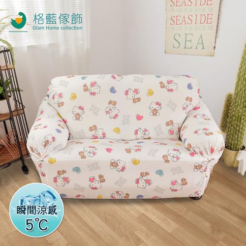 【格藍傢飾】Hello kitty 涼感彈性沙發套—俏皮白 1+2+3人座