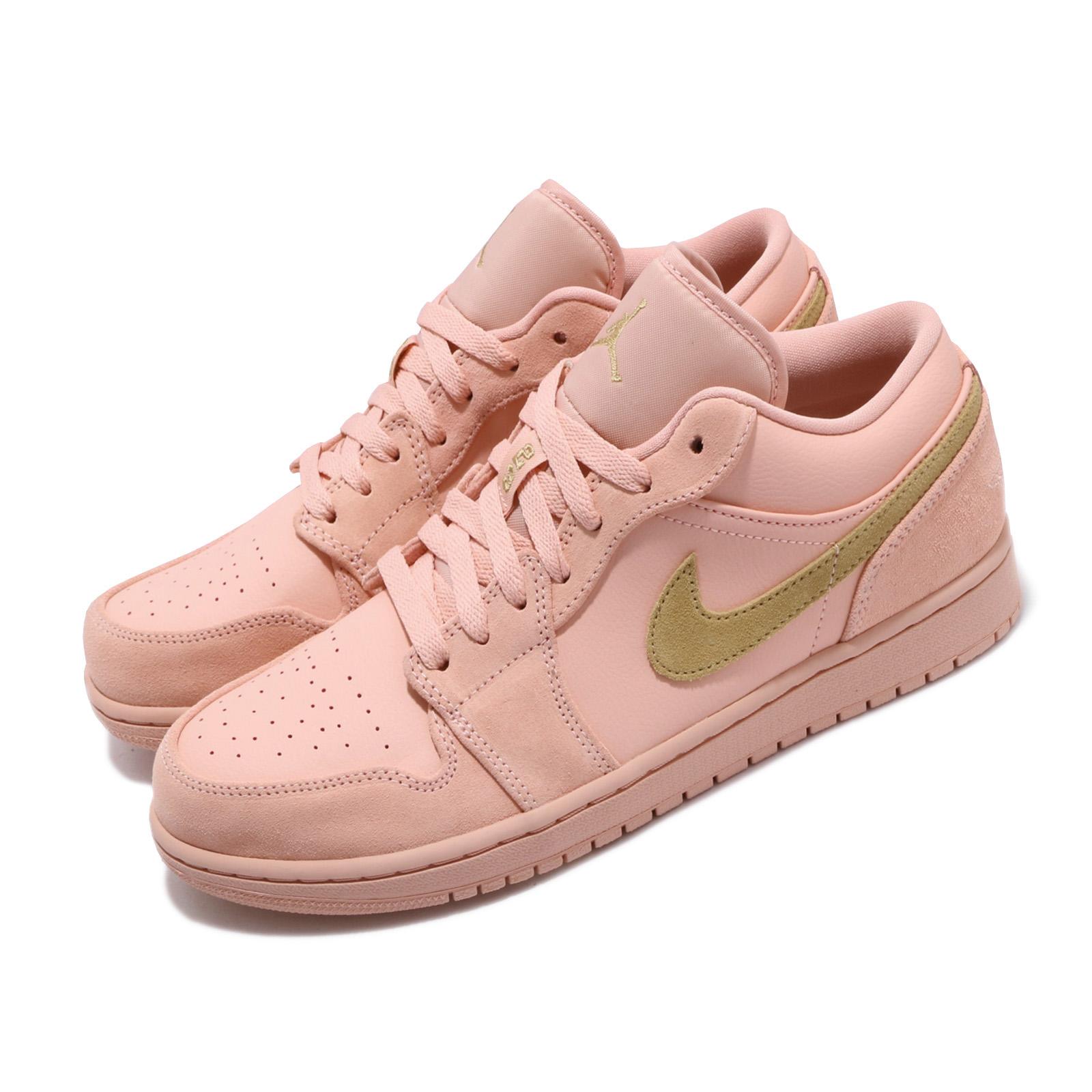 Nike 籃球鞋 Air Jordan 1 男鞋 CJ9216-676