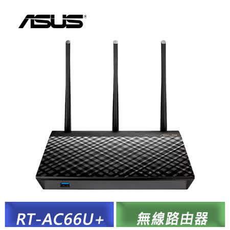 ASUS RT-AC66U+ AC1750 Gigabit 路由器
