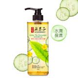 古寶無患子-綠茶小黃瓜水水潤沐浴乳750g(3入組)