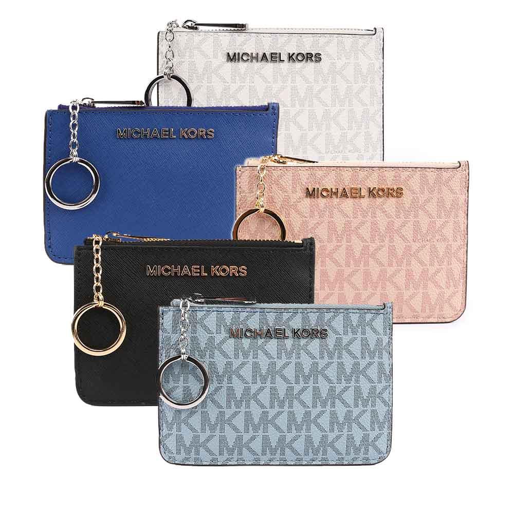 【MICHAEL KORS】皮革零錢包/卡夾/鑰匙包(任選)