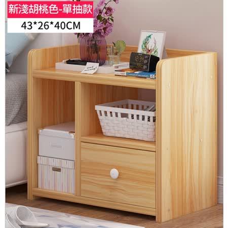 展生活 自然簡約單抽屜床頭櫃