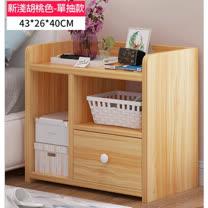 [展生活]自然簡約單抽屜床頭櫃