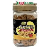 Healthy Plus特級蟹黃風味腰果350g