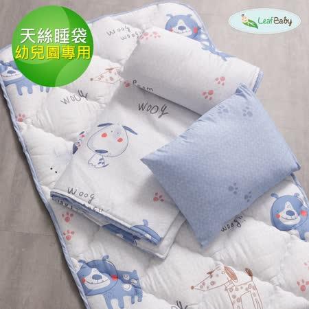 Leafbaby-天絲 兒童睡袋三件組