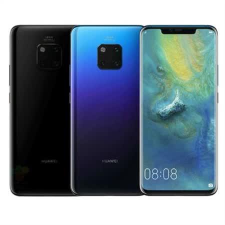 華為 Mate 20 Pro 6G/128G 6.39吋手機