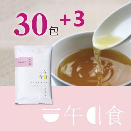 一午一食桃花韻 滴雞精30入+贈3包