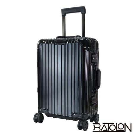 義大利BATOLON  29吋鋁鎂合金全鋁箱