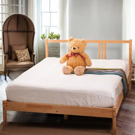 Carolan 加大防護級床包式保潔墊