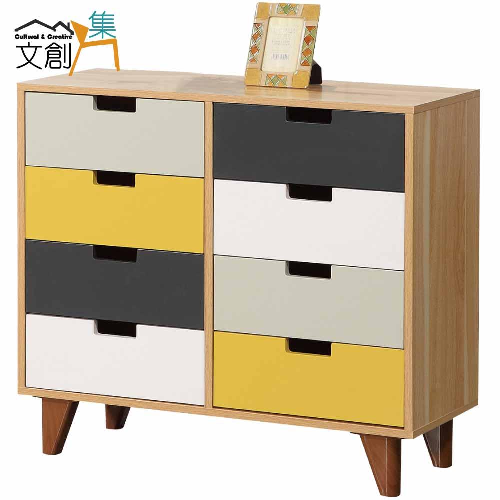【文創集】奧斯 時尚2.7尺美型八抽書櫃/收納櫃