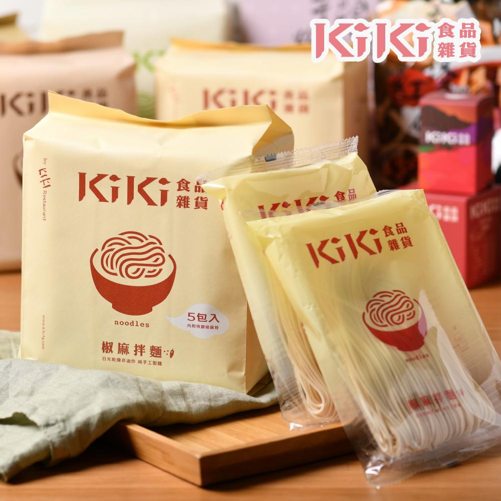 【KiKi食品雜貨】舒淇最愛_KiKi椒麻拌麵x3袋(5包/袋) 純素