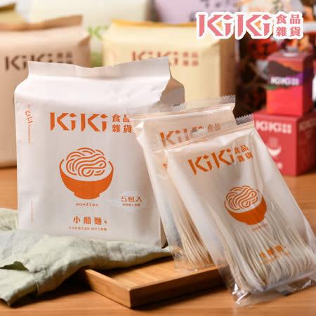 KiKi食品雜貨 KiKi小醋麵x3袋
