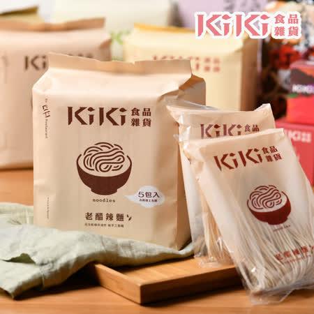 KiKi食品雜貨 老醋辣麵 5包/袋