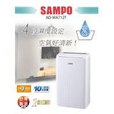 SAMPO聲寶6L空氣清淨除濕機 AD-WA712T