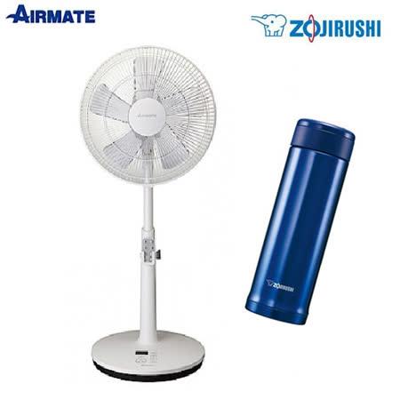 AIRMATE 14吋專利APP DC遙控扇+象印保溫杯