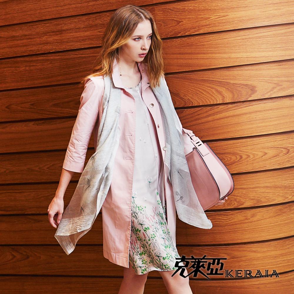 【KERAIA 克萊亞】粉嫩知性美長版風衣外套