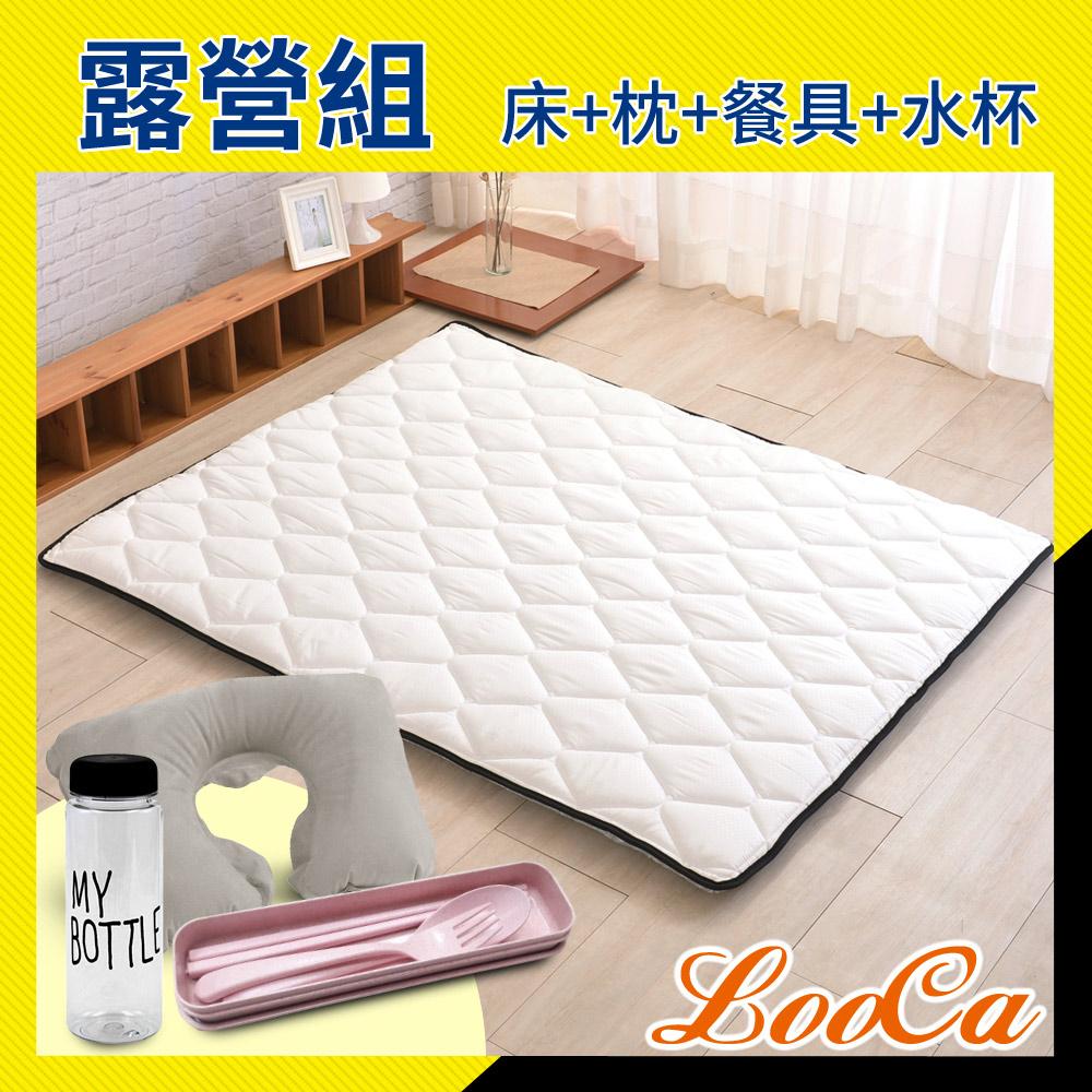 外宿露營推薦-LooCa防潑水8cm透氣日式床墊(雙人5尺)+旅用充氣頸枕+環保餐具+環保水瓶