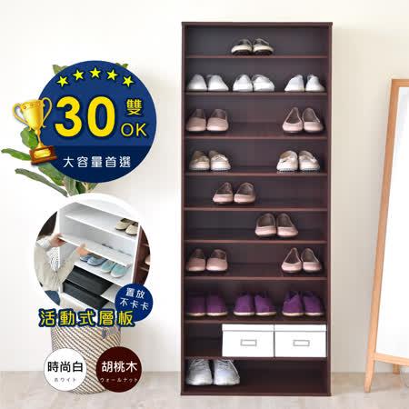 十層開放式鞋櫃/收納櫃