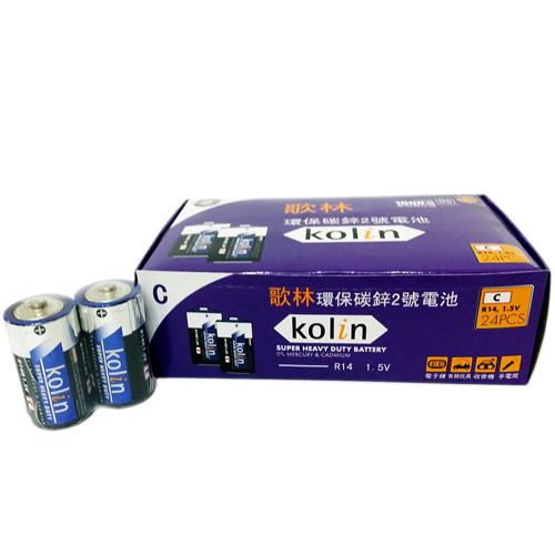 歌林 碳鋅2號綠能電池(2入)
