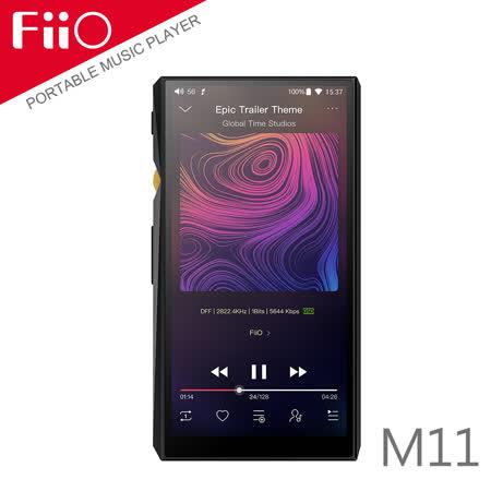 FiiO M11 高音質 隨身無損音樂播放器