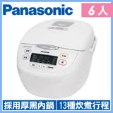 Panasonic國際牌 日本製6人份微電腦電子鍋 SR-JMN108