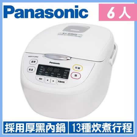 Panasonic國際牌 6人份微電腦電子鍋