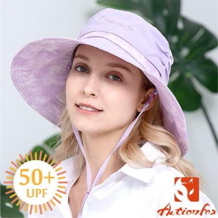 【挪威 ACTIONFOX】 抗UV透氣遮陽帽