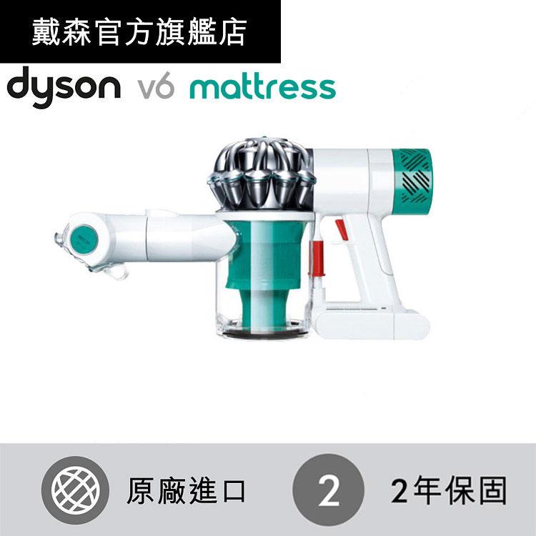 【送床墊吸頭+硬漬吸頭+迷你軟質毛刷吸頭】dyson V6 mattress 無線除塵螨機