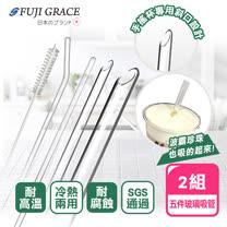FUJI-GRACE<br/>極厚耐熱珍珠玻璃吸管5入組