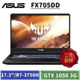 [送ROG 證件套] ASUS FX705DD-0021B3750H 戰斧黑 (17.3 FHD/R7-3750H/8G/1TB+128G SSD/GTX 1050 3G獨顯/W10)