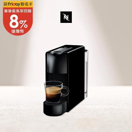 Nespresso 膠囊咖啡機Essenza Mini