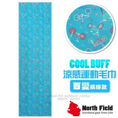 美國 North Field 降溫速乾 吸濕排汗涼感運動毛巾