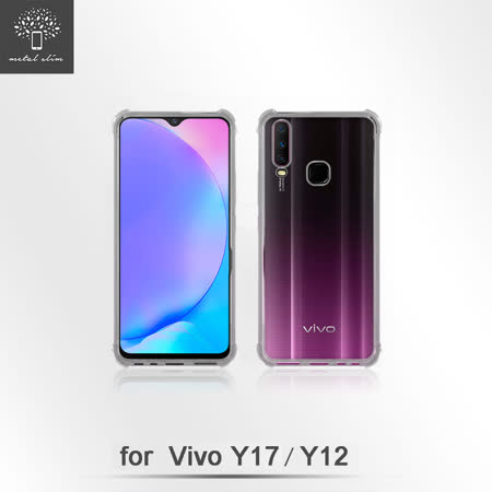 VIVO Y15 四角防撞氣墊殼