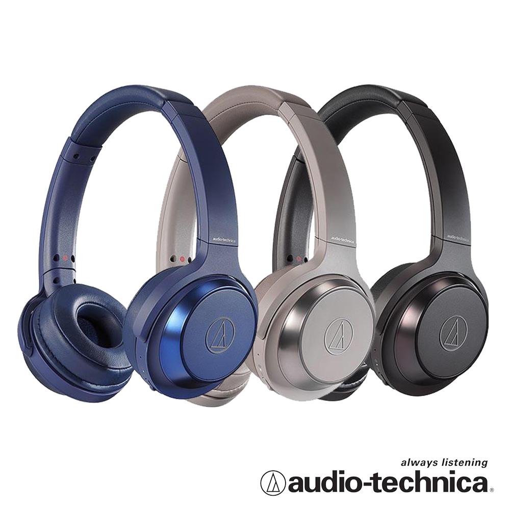 鐵三角 ATH-WS330BT 無線藍牙耳機