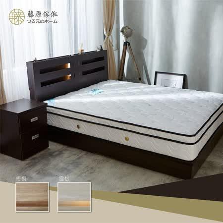 雙人兩件式房間組 3層收納床頭+3分床底